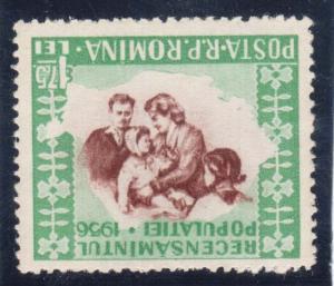 Romania #1081a (Michel #1564i) VF/NH Inverted Center