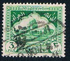Iraq 81 Used Mausoleum (BP484)