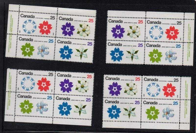 Canada Sc 508-11 1970 Osaka Expo Inscription blocks of 4 mint NH matched set