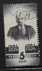 RUSSIA, 542, USED, LENIN