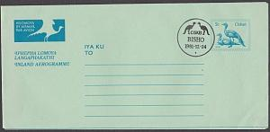 CISKEI 1981 5c aerogramme - Bird - Indwe. BISHO cds........................54140