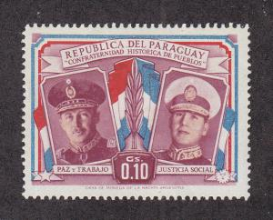 Paraguay Scott #487 MH