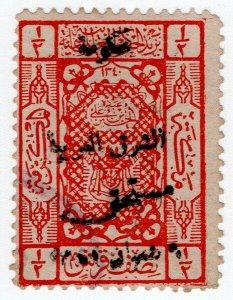 (I.B) Jordan Postal : Hejaz Overprint ½p