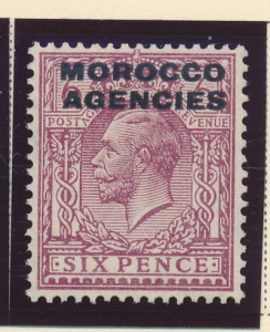 Great Britain, Offices In Morocco Stamp Scott #233, Mint Hinged - Free U.S. S...