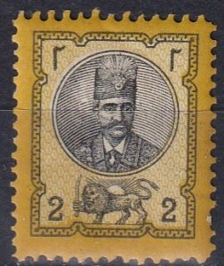 Iran #44 F-VF Unused CV $85.00 (Z7129)