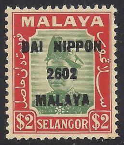 Malaya Selangor N25 Mint VF NH tropical gum