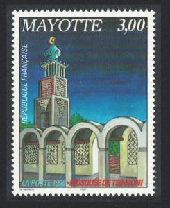 Mayotte Tsingoni Mosque SG#81