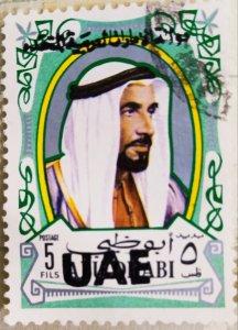 UAE-AbuDhabi-Set of 2 different Stamps-1972-Uncommon
