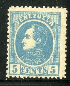VENEZUELA 68 (6) MNH PROBABLY FAKE SCV $15.00 BIN $3.75