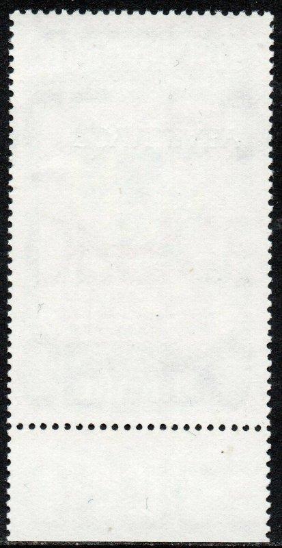 1982 Tuvalu Sg 190w 45c 'Royal Bébé 'Surimpression Inversé non Montés Mint Marge