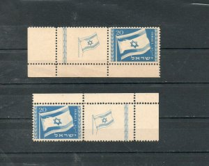 Israel 1949 Year Set of Tabs Plus SS MNH, See Description!!