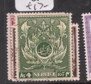 Pakistan SG O32-4 VFU (10dlo)