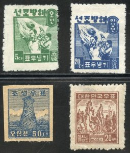 Korea Scott 62,64,69,102 Unused FLH - SCV $3.40
