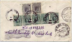 Peru 1c Capac (2) and 2c Colon (5) 1910 to Washington, D.C.  Reverse franked....