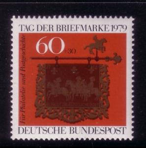 Germany Sc. # B564 Stamp Day '79 MNH