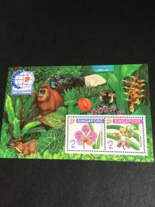 Singapore 2015 Sc.#717b Mint VF-NH 1995 Singapore  Flowers & Gorilla Souv. Sheet