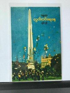 Burma vintage propaganda art postcard  Ref R28090