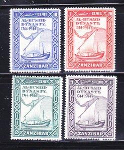 Zanzibar 218-221 Set MH Boat, Dhow (C)