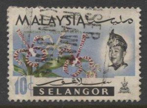 STAMP STATION PERTH Selangor #125 FU