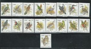 South  Africa -Ciskei #5-14,18,21,23-27 (MNH) CV $9.70
