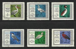 Bulgaria 1968 Scott# 1708-1713 Used CTO Complete Set