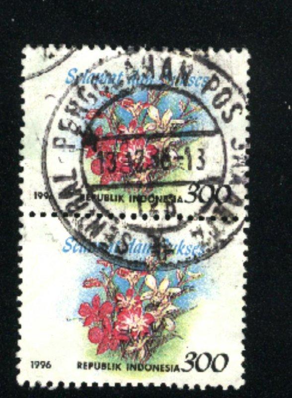 Indonesia  1636   pair   u  VF 1996 PD