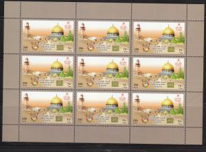 2009  SULTANATE OMAN,STAMP COMPLETE SHEET ALQUDS CAPITAL  , 9 SET MNH