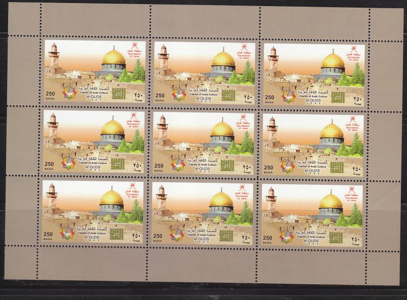 SULTANATE OF OMAN  Jerusalem, Arab Culture FULL SHEET 2009 ( 9 ) SET    MNH