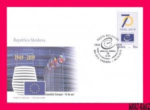 MOLDOVA 2019 European Council 70th Anniversary Mi1118 FDC