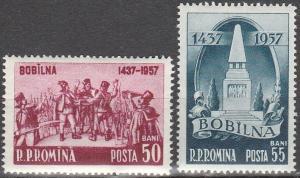 Romania #1192-3 MNH (S4133)