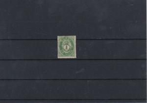Norway 1872 1sk Green Stamp CAT£50 Ref: R7505