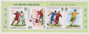 Korea 2014 2014 FIFA World Cup, Brazil  (MNH)  - Football