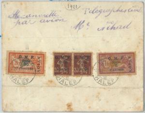 71007 - SYRIA - Postal History - FIRST FLIGHT:  ALEP / Alexandrette  Muller # 7
