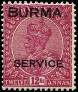 Burma SC# O10 KGV Official 12As MVLH