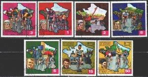 Equatorial Guinea. 1973. 259-65. Cycling Tour de France. USED.