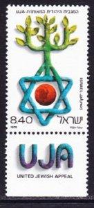 Israel #707 United Jewish Appeal MNH Single with tab