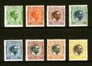 Danish West Indies #51-#58 1915 Nice Mint Set of 8