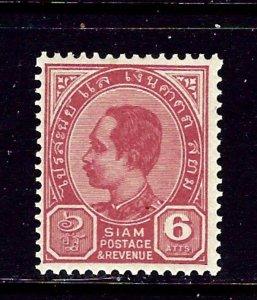 Thailand 82 MNH 1899 issue