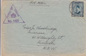 1941, Egypt to New South Wales, Australia, Censored (C2887)