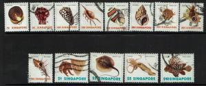 Singapore SC# 263-275, Used, 263 Mint - S971