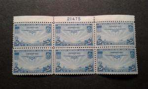 US #C30 MNH plate block of 6 (2) ~1811.2052
