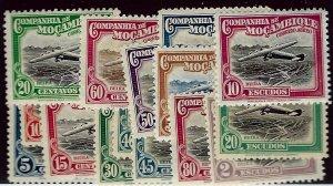 Mozambique SCV C1-C15 Mint F-VF,..Worth a Close Look!