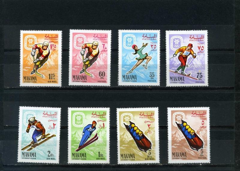 MANAMA 1967 Mi#47-54A WINTER OLYMPIC GAMES GRENOBLE SET OF 8 STAMPS MNH