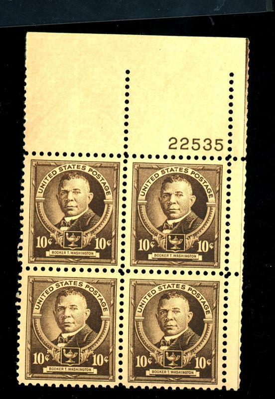 U.S. #873 MINT Plate Block F-VF OG NH Cat$ 22.5