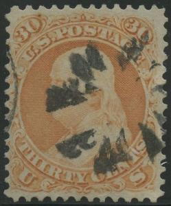 #71 VF USED WITH FANCY CANCEL CV $190 BS3222