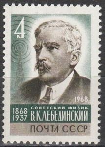 Russia #3542  MNH (K223)