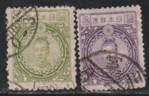 Japan SC  188-9 Used