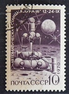Space, 1970, (1316-T)