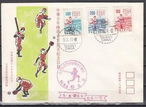 Taiwan, Scott cat. 1723-1725. Little League Baseball Victory. First day cover.