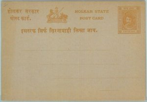 83364 - INDIA:  Holkar State -  POSTAL STATIONERY  CARD - Higgings & Gage # 1
